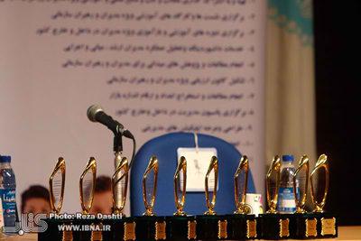 سومین دوره جایزه مدیریت ایران