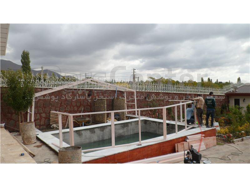 پوشش متحرک  سقف استخر شناء - دماوند - آیینه ورزان