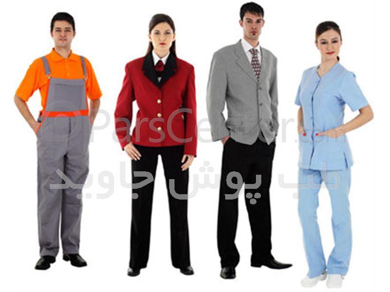 بهترین دعا برای بیمار در اتاق عمل لباس بیمار آقایان و بانوان - محصولات تجهیزات بیمارستان ...