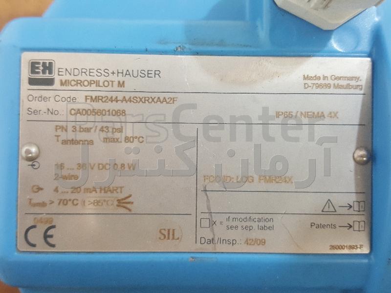 لول ترانسمیتر راداری اندرس هاوزر مدل FMR244