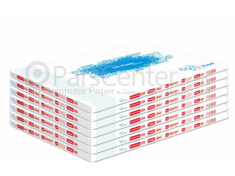 کاغذ کاربن لس CFI Paper چهار و نیم ورقی  صورتی CFB