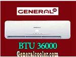 کولر گازی 36000 جنرال ZH
