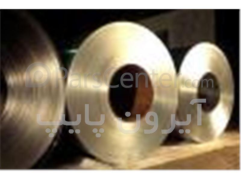 بورس فلزات شامل ورق ، پروفیل ، تیرآهن ، میلگرد و...