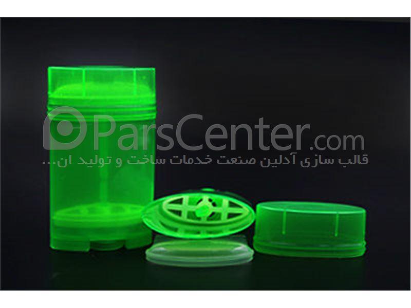 ساخت قالب تزریق پلاستیک انواع ظزف دئودورانت و مام ضدعرق