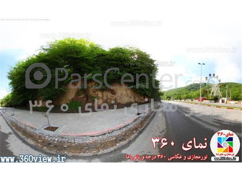تور مجازی شهر های ایران