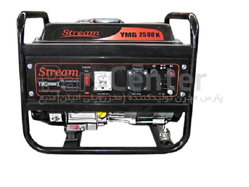 موتور برق استریم YMG2500X