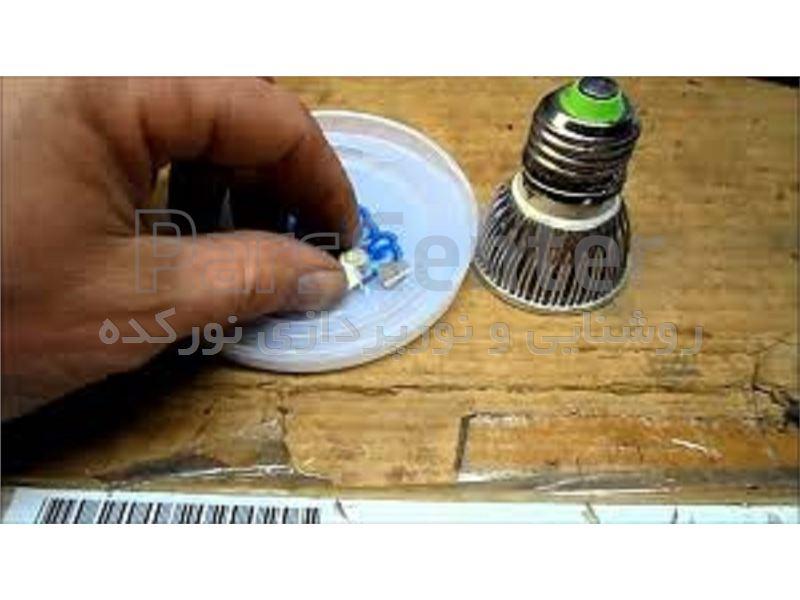 تعمیرات تخصصی انواع چراغ و پروژکتور  led smd cob rgb