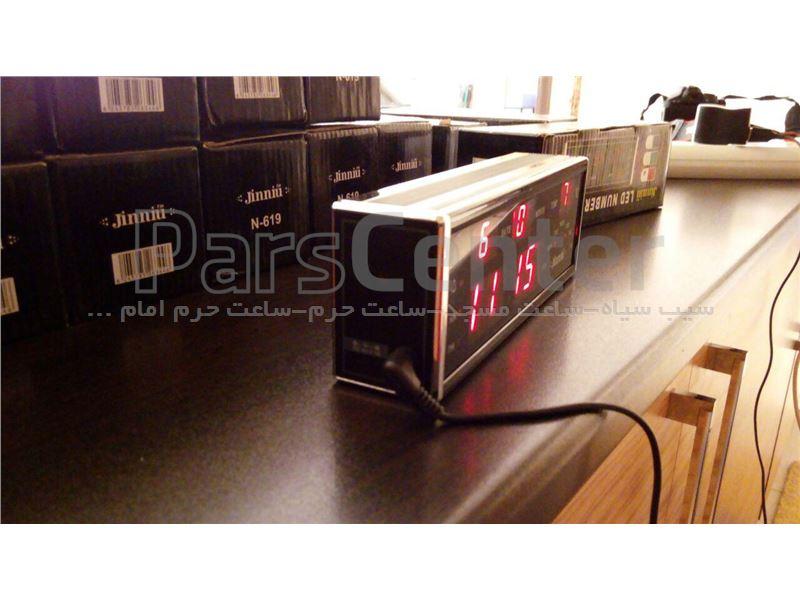 ساعت دیجیتال رومیزی LED