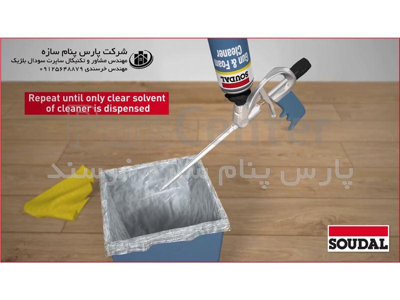 اسپری پاک کننده فوم تفنگی سودالgun & foam cleaner