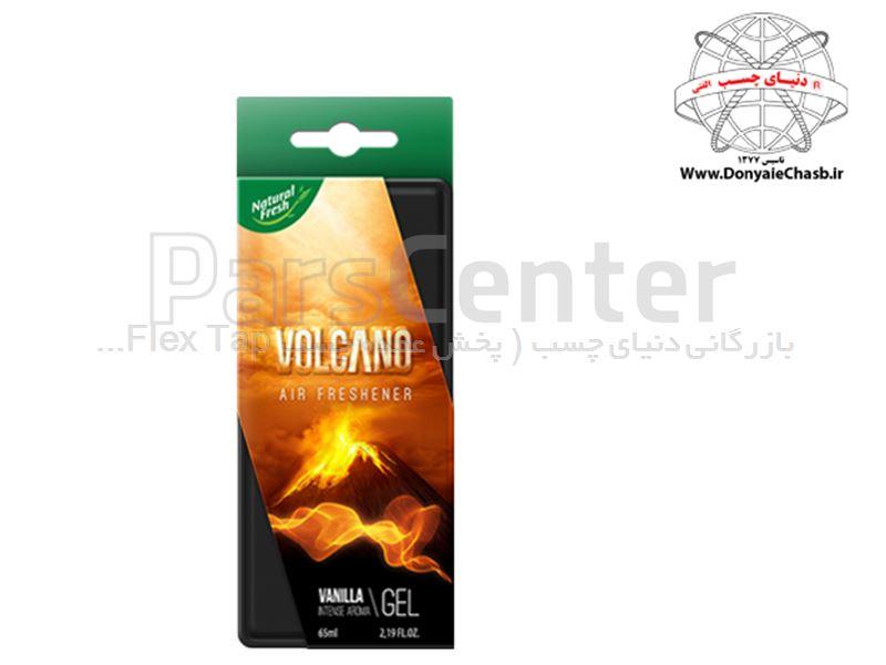 خوشبو کننده ارگانیک قوطی (VOLCANO ORGANIG (VANILLA لهستان