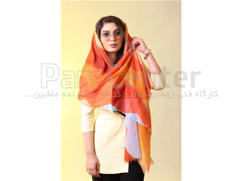 خریدار پارچه شال و روسری 09120067890