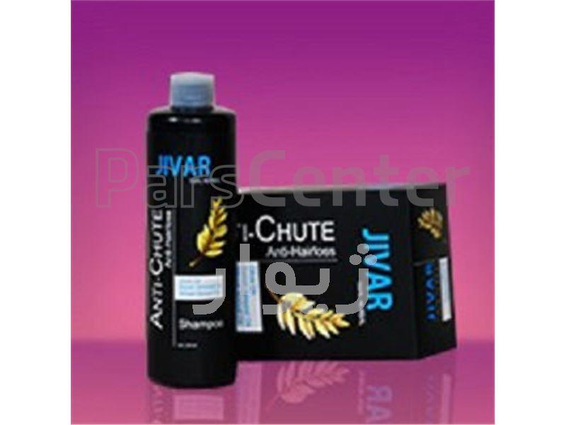 کنترل کننده ریزش و درمان چربی مو