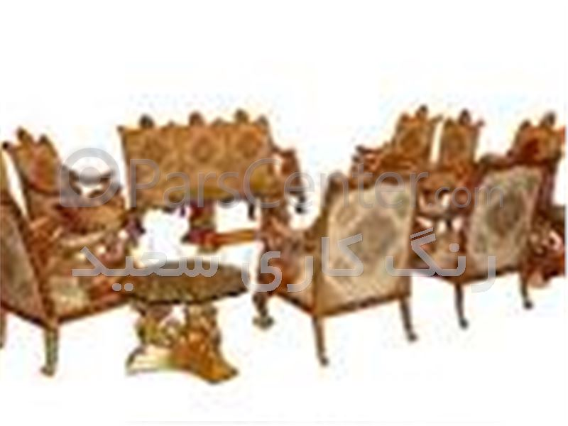رنگ کاری،رویه کوبی، تعمیرات مبل سعید،رنگ کاری انواع صنایع چوبی،رنگ کاری مبلمان،رنگ کار مبل،رنگ کاری تختخواب،رنگ کار میز،بوفه،ویترین،درب چوبی