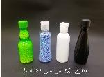 انواع بطری 60 سی سی دهانه 18