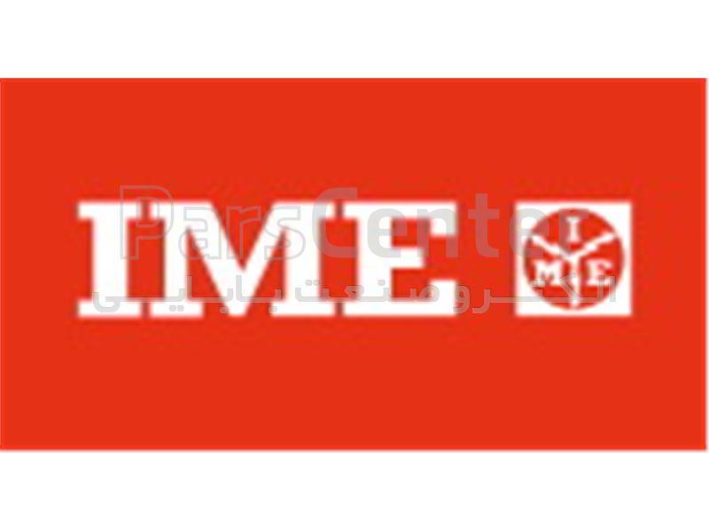 ترانس دیوسر جریان IME   ترانس دیوسر اکتیو و راکتیو  -  ترانسدیوسر توان – ترانسدیوسر فرکانس – ترانسدیوسر توان اکتیو IME