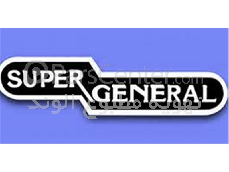 کولر دوتکه سوپر جنرال