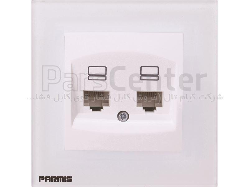 پریز هوشمند شبکه پارمیس با پنل شیشه ای ضد خش