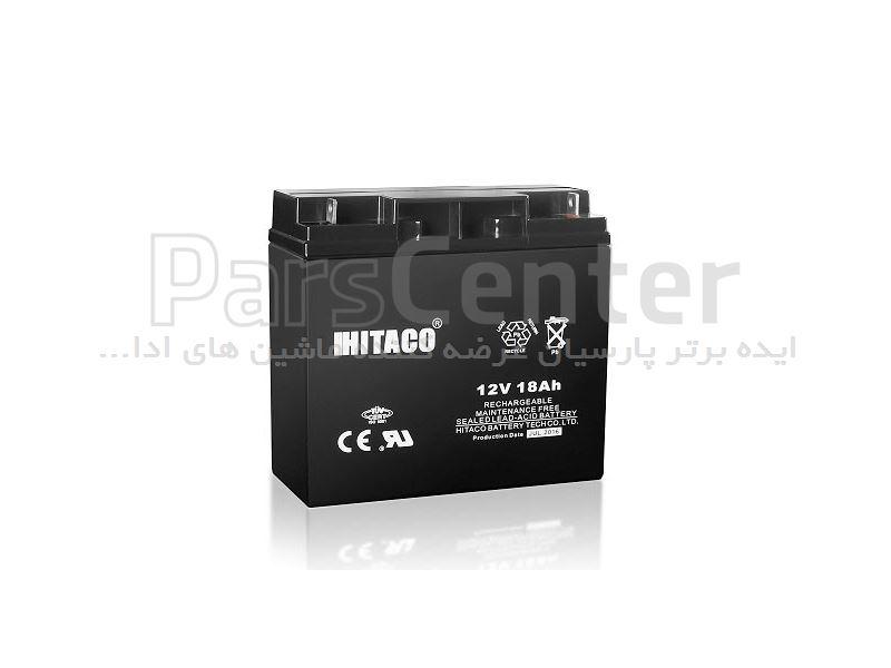 باتری هیتاکو 12 ولت 18 آمپر Hitaco