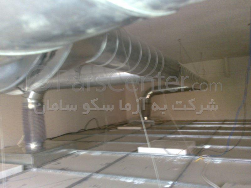 کلین روم ( اتاق تمیز ) به آزماسکو