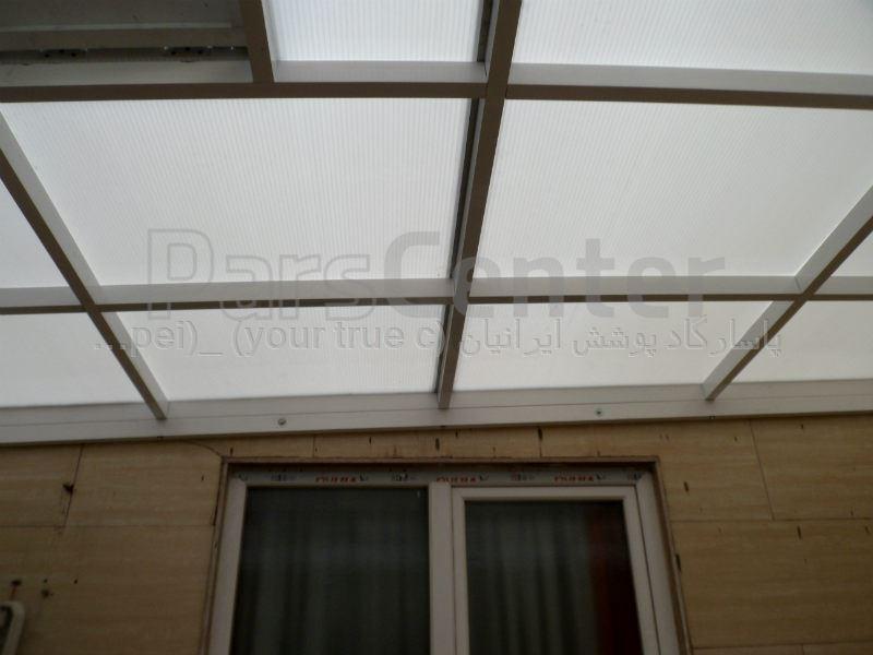(Patio Roof) سقف پاسیو 566