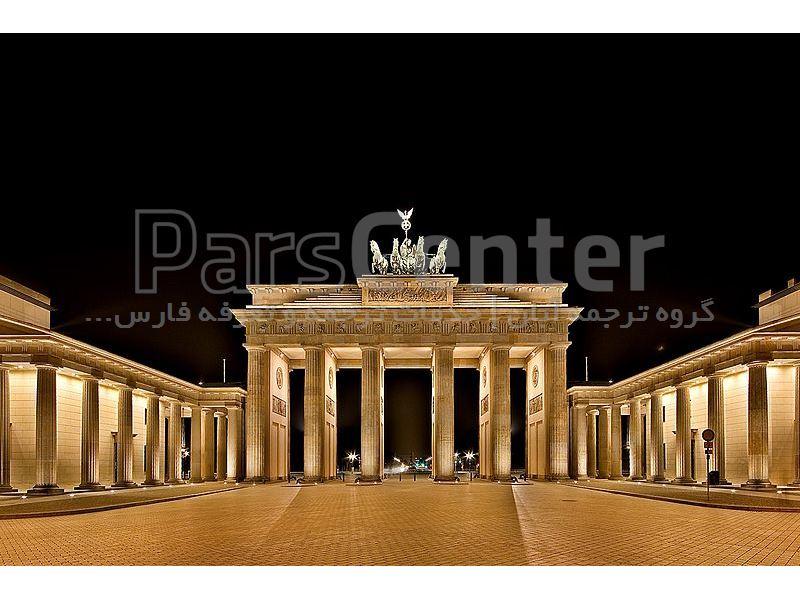 مناطق دیدنی آلمان (دروازه براندنبورگ)