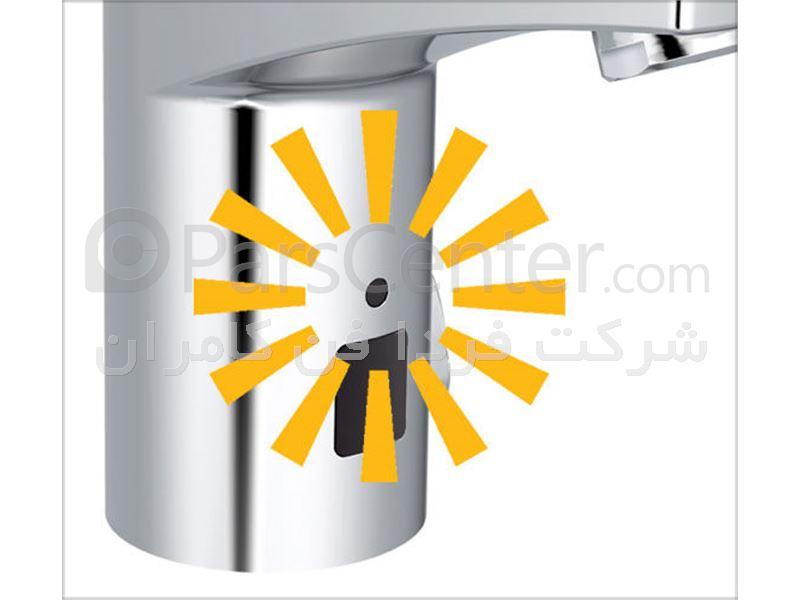 شیر چشمی هوشمند الکترونیک ماکس