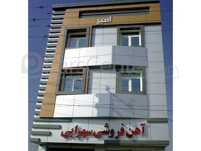 کامپوزیت شیشه فریم لس ، لوور آلومینیوم  - تهران