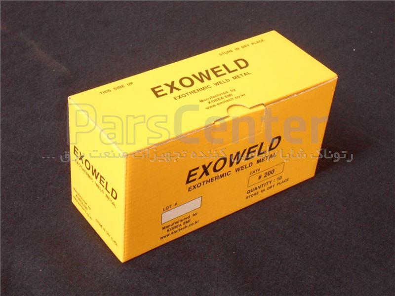 تجهیزات جوشکاری هادیهای سیستم سیستم زمین EXOWELD