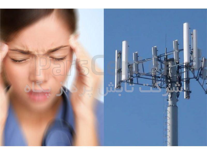 تاثیر امواج آنتن های موبایل شهری BTS بر سلامت انسان: