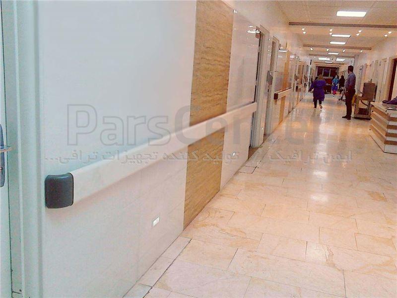 هندریل بیمارستانی مدل CH5