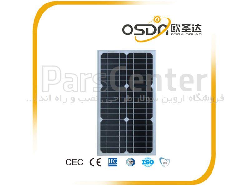 پنل خورشیدی 30 وات OSDA solar - isola
