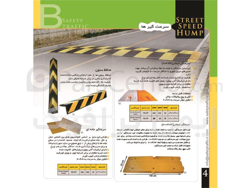 تابلو راهنمایی - بشکه ترافیکی - استوانه ارتجاعی