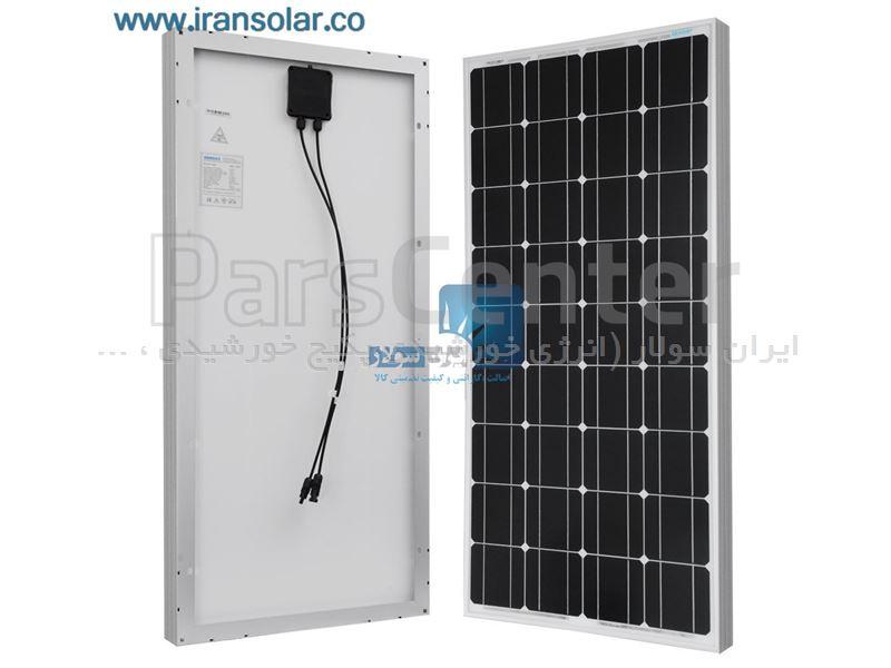 پنل خورشیدی 150 وات