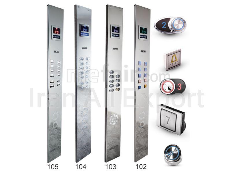 Elevator Panels from Iran to Turkmenistan