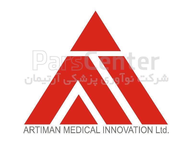 خدمات پس از فروش شرکت نوآوری پزشکی آرتیمان برای کمپانی انرجیست