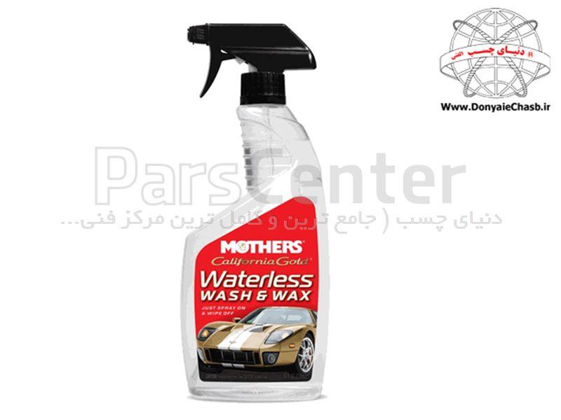 واکس و کارواش بدون آب MOTHERS Waterless WASH & WAX  آمریکا