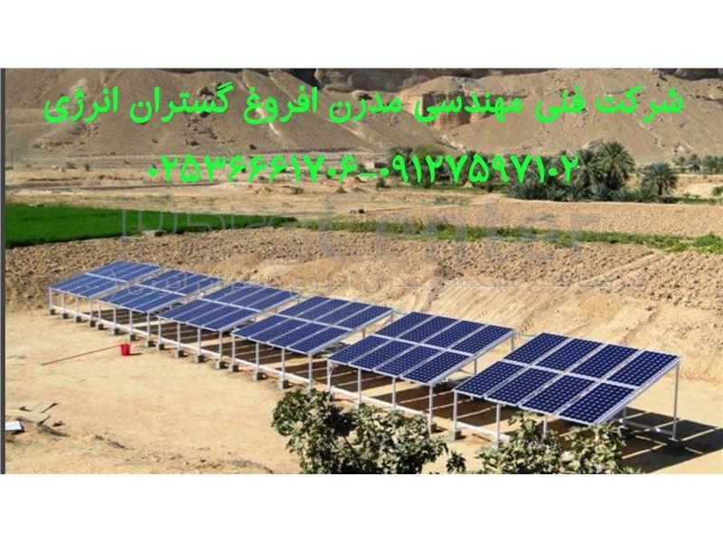 پمپ آب خورشیدی 2 اینچ  60 متری
