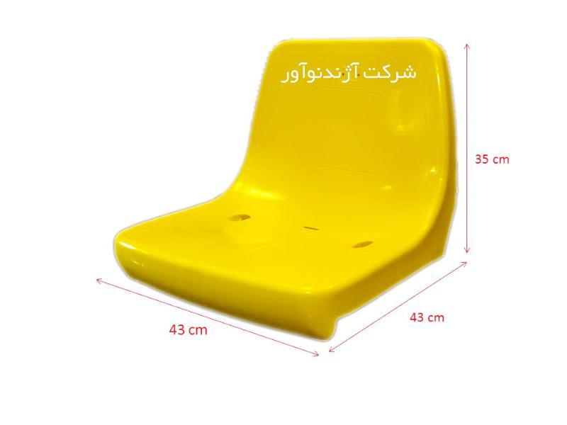 Backrest seat Ajand Nouavar model CRA