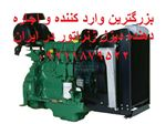 موتور ولووTAD1641DE