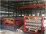 Wall pannel forming machine
