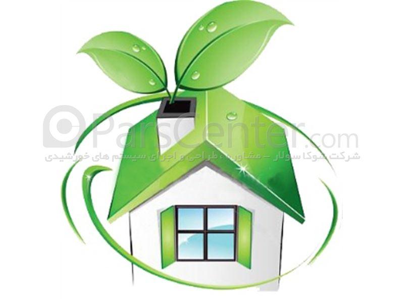 مشاوره , طراحی و اجرای نیروگاه های تولید برق خورشیدی بادی و سیستم های گرمایش خورشیدی