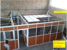 تعمیرات ساختمان و پارتیشن اداری شاددل