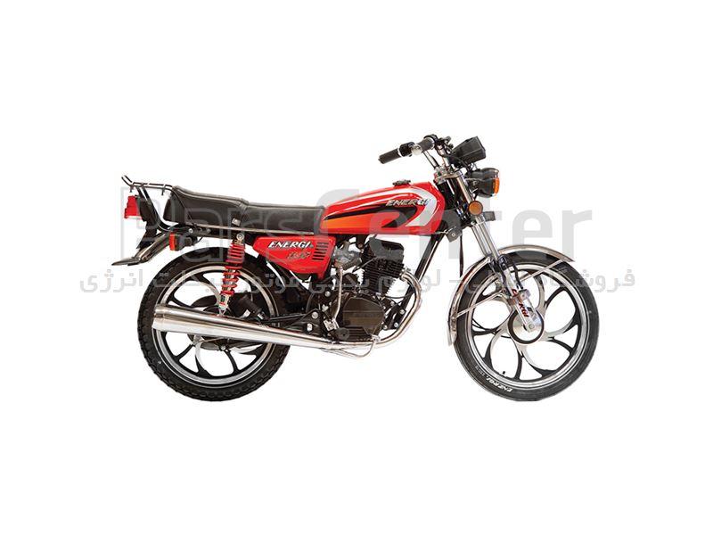 پدال دنده استارتی موتور سیکلت انرژی