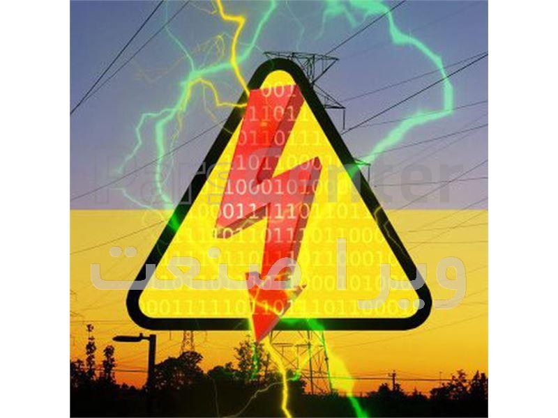 فروش و تامین انواع تجهیزات برق صنعتی و اتوماسیون