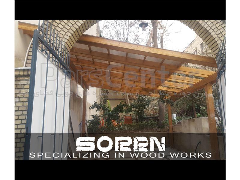 پروژه ی چوبی واقع در جردن
