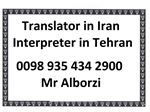 Translation & Interpretation Services in Iran , Tehran etc