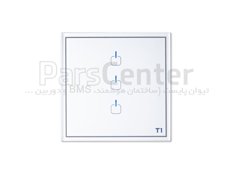کلید هوشمند لمسی سری T1 سه پل سفید