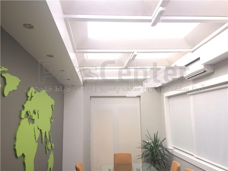 سقف مدرن با نورگیر حبابی(فردوس غرب- سازمان برنامه)