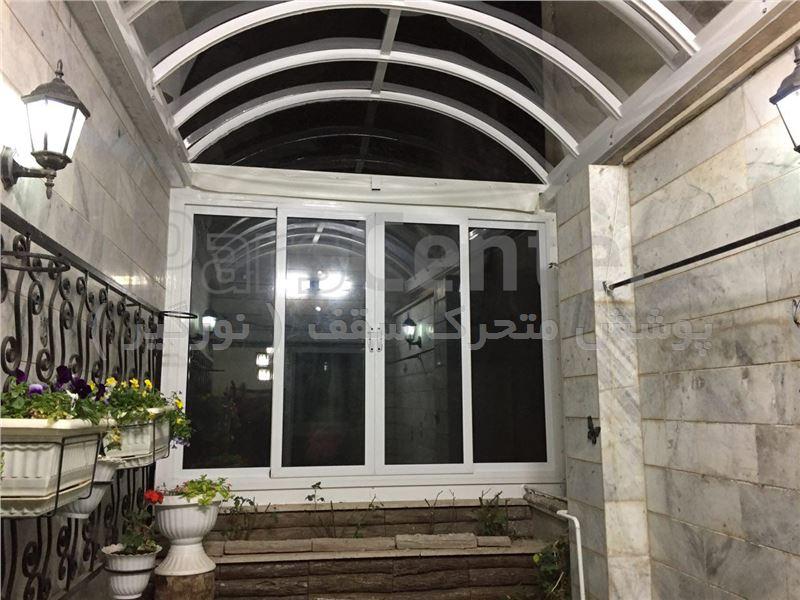 سقف پاسیو متحرک قوسی ( زنجان )