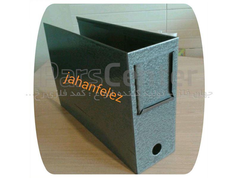 زونکن فلزی - قیمت زونکن های فلزی اداری